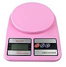 Весы кухонные 7кг точность 1гр SF-400 цифровые, фото 3