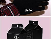 IGlove - перчатки для iPhone