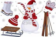 Зимний спорт (коньки, лыжи, санки, шлемы)