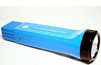 Фонарик ручной YAJIA YJ 206, аккумуляторный светодиодный фонарь