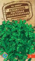 Семена петрушки Листовая обыкновенная раннеспелая 3 г, фото 1