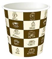 Бумажные стаканы для кофе 110 мл