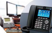 Организация (монтаж) ip телефонии