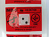 Индикатор магнитного воздействия ПОЛЮС-ИН.  Порог чувствительности - 100 млТл, фото 3