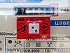Индикатор магнитного воздействия ПОЛЮС-ИН.  Порог чувствительности - 100 млТл, фото 4