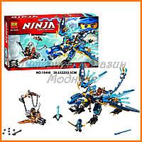 Конструктор Bela Ninja 10446 (аналог Lego Ninjago 70602) Дракон стихий Джея
