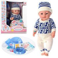 Детская кукла пупс Малятко BL013D-UA: 42см, аксессуары, 8 функций, коробка 32,5х38х18 см