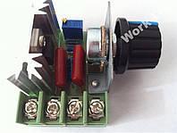 Регулятор мощности,напряжения, Диммер 50-220V 2000W, фото 1