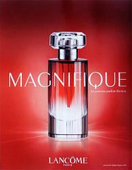 Женская парфюмированная вода Magnifique от Lancôme