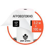 """Агроволокно """"PLANT PROTEX"""" p-17 (3.2x100м)"""