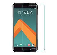 Закаленное защитное стекло для HTC 10