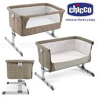 Дитяче ліжечко Chicco Next 2 Me (колір: Dove Grey)79339.72