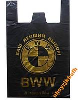 Пакет майка BMW до 25 кг