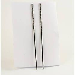 Металлические палочки для еды «Сакура»