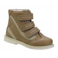 Детские ортопедические ботинки Sursil Ortho 12-006