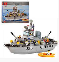 """Конструктор """"Военный корабль"""" Sluban 619930/M 38 B 0125, 461 деталей."""