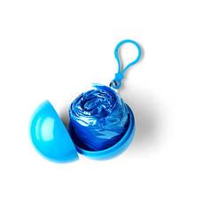 Дождевик в пластиковом шарике с карабином Синий