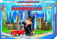 """Настольная игра """"Классическая Монополия """""""