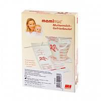 Пакеты для замораживания и хранения грудного молока Mamivac®, 20 шт