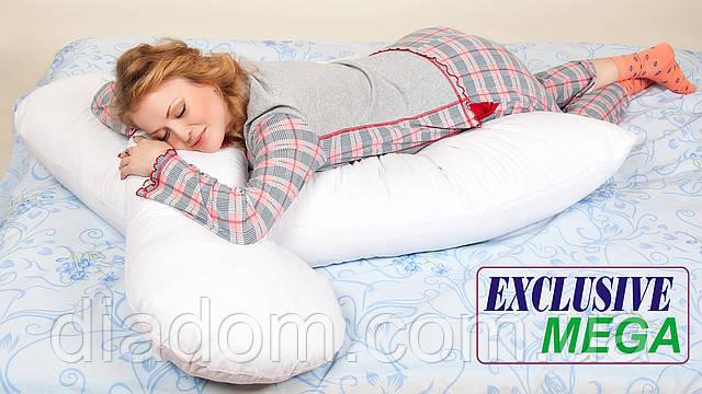 Подушка для беременных Mega Exclusive, Лежа