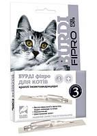 Капли БУРДИ ФИПРО противоблошиные (с фипронилом) для кошек №3