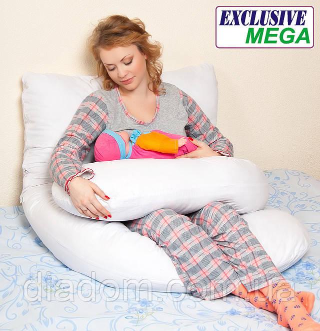 Подушка для беременных Mega Exclusive, Кормление