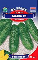 Семена огурца самоопыляемые Маша F1 (8 шт) GL SEEDS