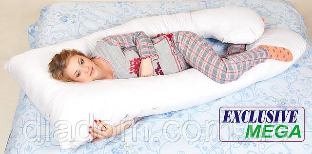 Подушка для беременных Mega Exclusive, Лежа на боку