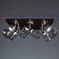 Спот-люстра с поворотными направляемыми плафонами шестиламповая KODE:462366