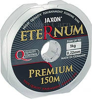 Леска Jaxon Eternum Premium 25m, ∅ 0.12