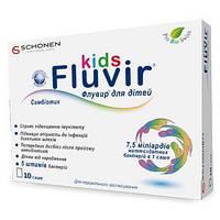 Флувир детский саше 3.5 г №10 диетическая добавка (2х5) Probiotical S.p.A.