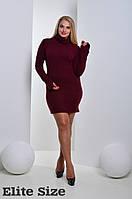 Женское стильное платье больших размеров из ангоры (3 цвета), фото 1