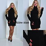 Женское стильное платье больших размеров из ангоры (3 цвета), фото 4