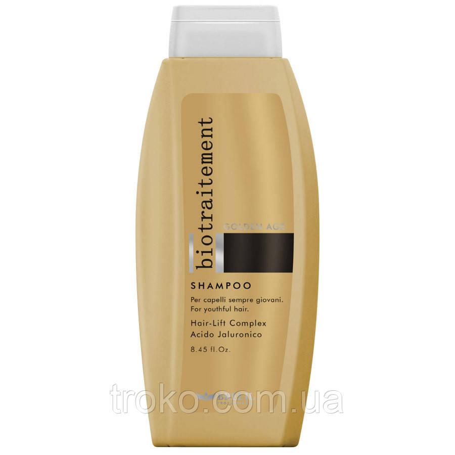 BRELIL BIO GOLDEN AGE Шампунь для укрепления волос 1000 мл,250 мл