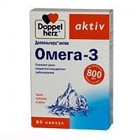 Доппельгерц Актив (Doppel herz Aktiv) Омега-3 №80 (20х4)
