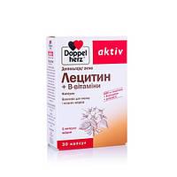 Доппельгерц Актив (Doppel herz Aktiv) Лецитин + B Витамины №30 (10х3)