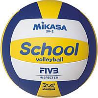 Волейбольный мяч Mikasa SV-2, облегченный (ORIGINAL)
