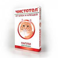 Капли Чистотел   для кошек 3 шт
