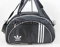 5778d084b694 Женская Сумка Adidas в Украине. Сравнить цены, купить ...