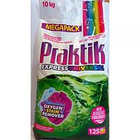 Стиральный порошок PRAKTIK EXPRESS Universal  10 kg. - Польша