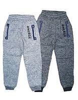 Спортивные штаны для мальчиков с начесом, F&D, размеры 122,128, арт. LH-783