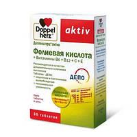 Доппельгерц Актив (Doppel herz Aktiv) Фолиевая кислота + Витамины В6+В12+С+Е  №30 (10х3)