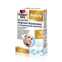 Доппельгерц Бьюти (Doppel herz Beauty) Лифтинг-Комплекс с гиалуроновой кислотой №30