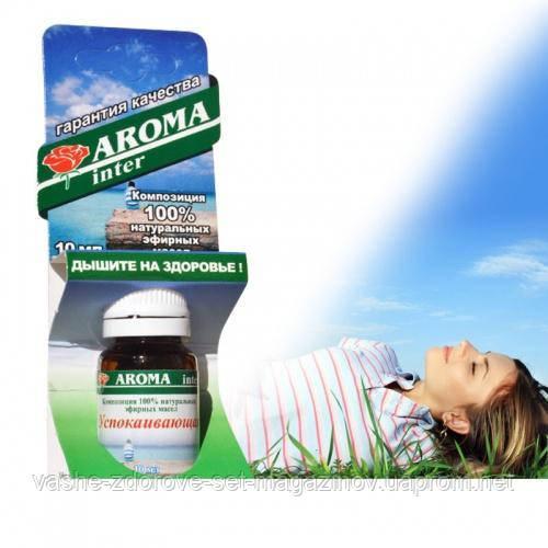 Aroma Inter (Арома Интер) Композиция эфирных масел Успокаивающая 10 мл - Интернет-магазин медтехники и товаров для здоровья в Киеве