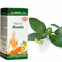 Aroma (Арома) Масло жожоба масло 20 мл