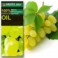 Aroma (Арома) Масло косточек винограда 115 мл