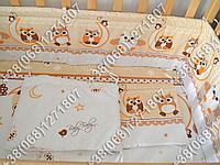 Бортики в детскую кроватку защита со съемными чехлами Сова бежевая