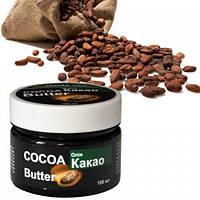 Aroma (Арома) Твердое масло Какао 100 мл