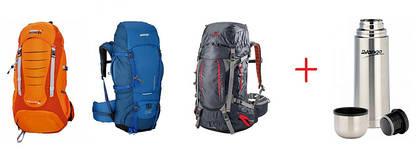 Акция к туристическим рюкзакам термос в подарок