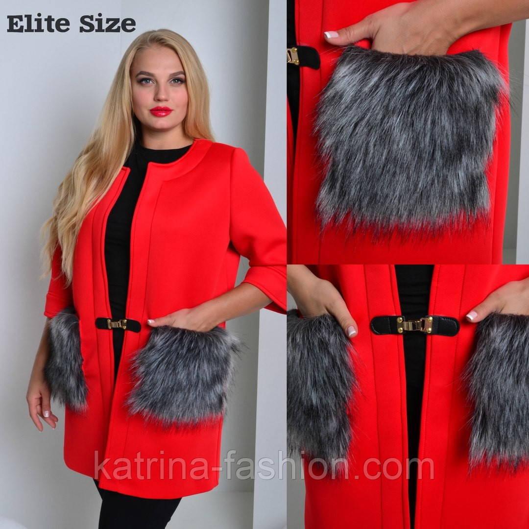 Женский модный кардиган больших размеров неопрен с меховыми карманами (2  цвета) - KATRINA FASHION c373f6f936f